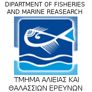 Department of Fisheries and Marine Research