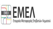 Limassol Passengers Transport Company (EMEL)